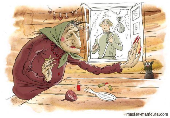 смешные картинки про маникюр и педикюр