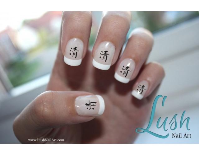 Маникюр в китайском стиле