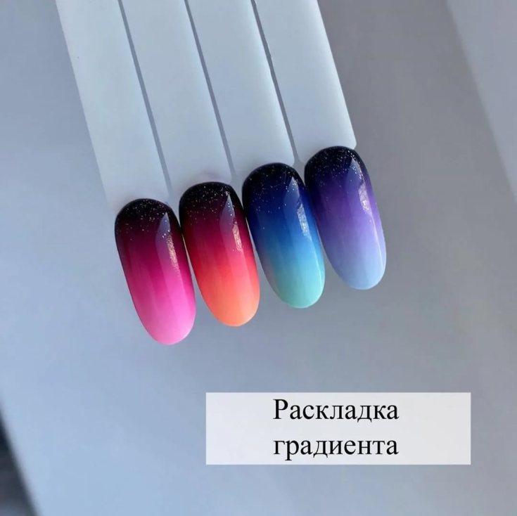 Трехцветный градиент